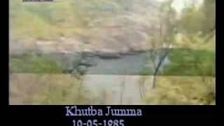 Khutba Jumma:10-05-1985:Delivered by Hadhrat Mirza Tahir Ahmad (R.H) Part 5/5