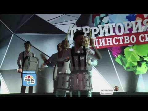 КОНФЕРЕНЦИЯ YUM!RUSSIA 2017