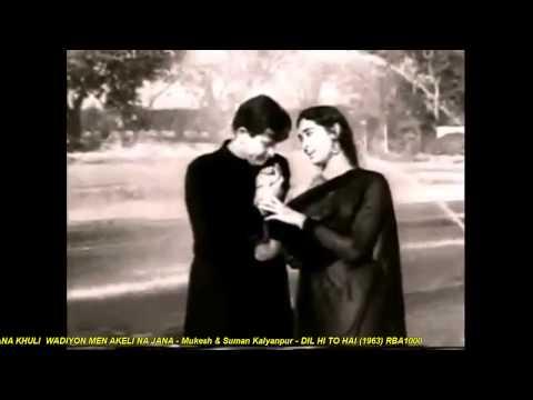 CHURA LE NA TUMKO YE MOUSAM SUHANA - Mukesh & Suman Kalyanpur - DIL HI TO HAI (1963) HQ- AUDIO.mp4
