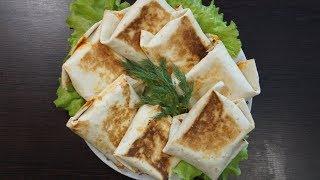 Мексиканская закуска Буррито. Рецепт Буритос Тортилья. Конвертики с начинкой