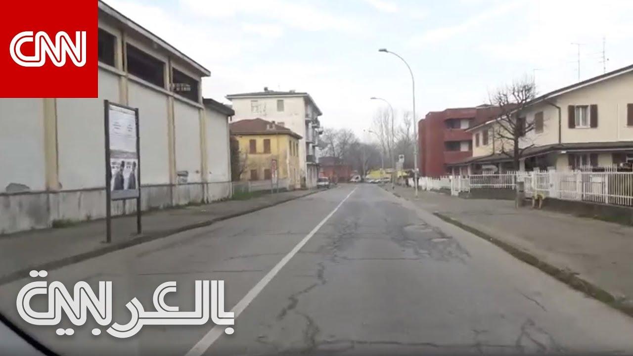 فيروس كورونا يفرغ شوارع إيطاليا وسط حالة من الخوف