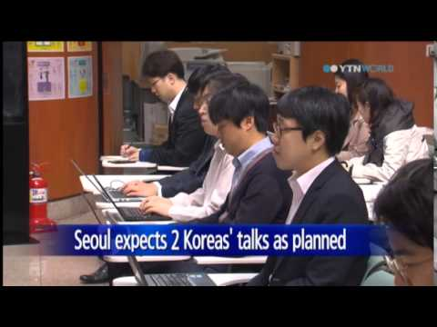 S.Korea expects high-level talks with North as planned: Pres. aide / YTN