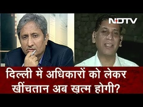 Prime Time With Ravish Kumar, July 04, 2018 | Decoding SC Verdict on Tussle Between AAP and Centre Mp3
