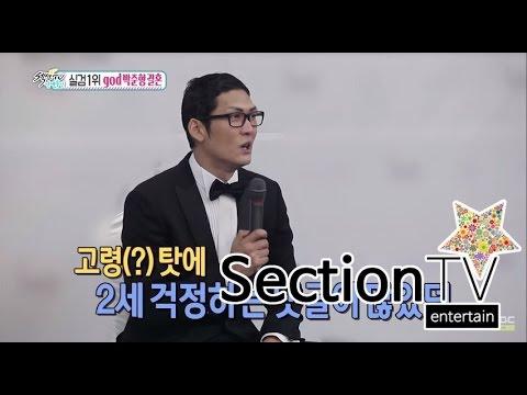 section tv �� tv god park joonhyung happy wedding