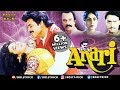 Anari Full Hindi Movies Venkatesh Karisma Kapoor Gulsahn Grover Rakhee ...