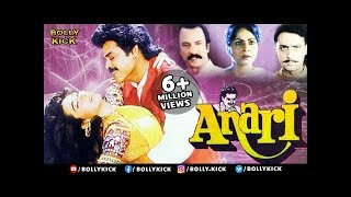 Anari Full Movie | Hindi Movies 2018 Full Movie | Venkatesh Movies | Karishma Kapoor |