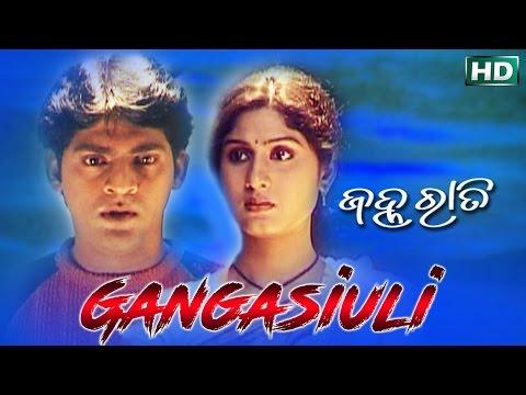 GANGASIULI   Sad Song   Nibedita   SARTHAK MUSIC   Sidharth TV
