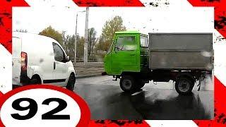 Polskie Drogi #92