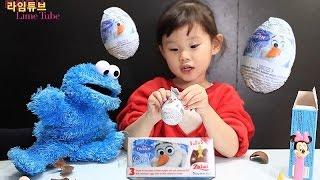 겨울왕국 올라프 자이니 서프라이즈 에그 디즈니 장난감 놀이 Frozen Olaf Zaini Surprise Egg Disney Toy Play Игрушки 라임튜브
