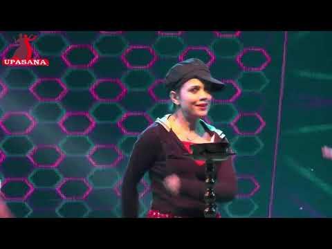 Dheere Dheera Se Meri Zindagi / Hrithik Roshan, Sonam Kapoor / Yo Yo Honey Singh / UPASANA Group