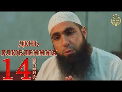 Мухаммад Хоблос Я