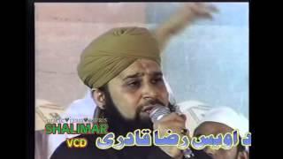 Peaceful Ya Sayyidi with zikr! | Janab e wala Owais Raza Qadri Sb