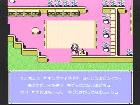 ウルトラマン倶楽部3 - YouTube