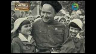Советская детская литература: с чего все начиналось
