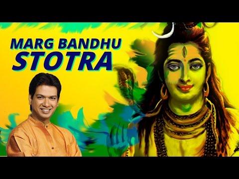 MARGABANDHU STOTRAM | Vijay Prakash |...