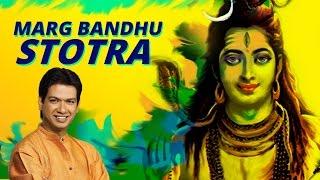 MARGABANDHU STOTRAM | Vijay Prakash | Shiva Mantra | Times Music Spiritual