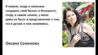 Автоматическая система сбора бонусов Яндекс.Деньги от Марии Бершеновой. Честный отзыв.