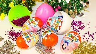 СЮРПРИЗЫ Видео для детей Киндер Сюрприз Принцессы Диснея Игрушки для девочек Surprise eggs Disney