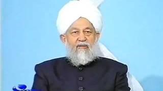 Majlis e Irfan 16 June 2000.
