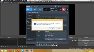 Как сделать, что бы на видео, не было видно читов в CS