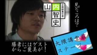 11月8日。今年も主役、奪います。」 【場所】早稲田大学 大隈講堂前ステ...