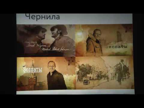 Либерте Ольга, Остриков Илья, Тренды в motion design, кино и рекламе
