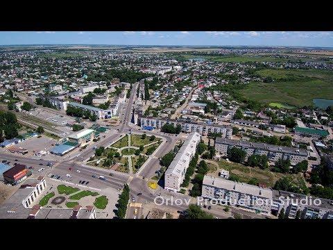 знакомства в городе урюпинске