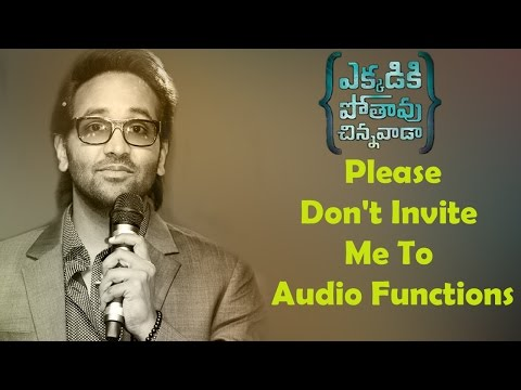 Please Don't Invite Me To Audio Functions...