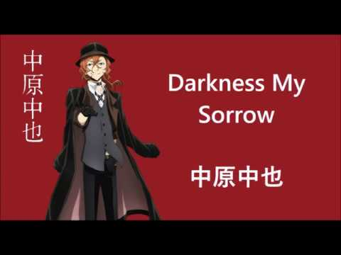 Chuuya Character Song - Darkness my Sorrow - Japanese, Romaji, and English Lyrics