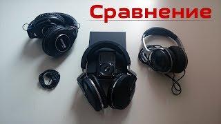 Звук FiiO X3 Mark II с Shure, Ultrasone, Denon, JBL