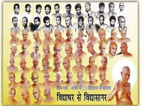 जीवन गाथा - संत शिरोमणि आचार्य श्री 108 विद्यासागर जी महाराज   Acharya Shri Vidhya Sagar Ji Maharaj