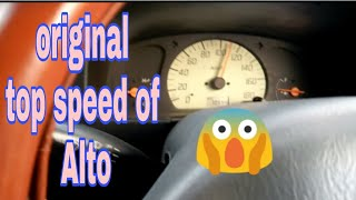 My Alto 2009 model top speed || Original speed of Alto