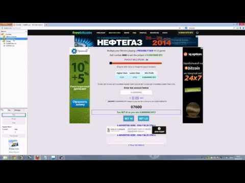 СКИПТ! Автокликер для Free Bitcoin БЕСПЛАТНО для Mozilla Firefox