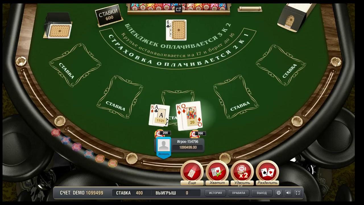 Отзывы об интернет казино европа