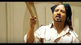 Tsehay Welde - Zim Kum [New! Music Video 2015]