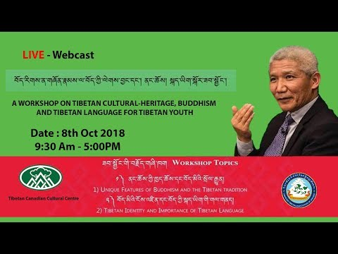 Workshop on Tibetan Cultural-Heritage, Buddhism and Language for Tibetan Youth