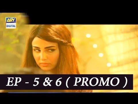 Balaa Episode 5 & 6 ( Promo ) - ARY Digital Drama