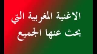وراه بغيتــــــــو هههه