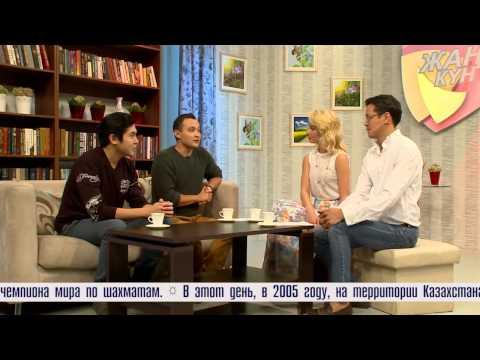 Равиль Трумов и Назим Хаиров (группа «Ng»)