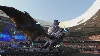 Elder Dragon @ Bird's Nest - League of Legends 2017 World Championship Finals Opening Ceremony