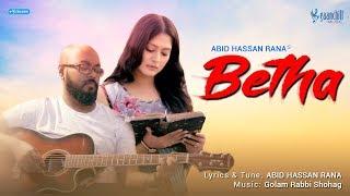 Betha Abid Hassan Rana Mp3 Song Download