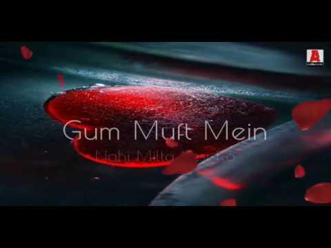 Aa Baith Pass Tujhe Dekh Toh Loon Full Song Lyrics  | Sad Love Song | A Creations