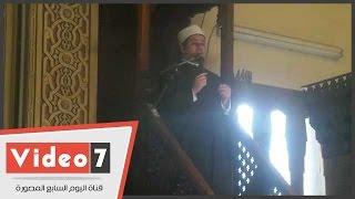 مظهر شاهين فى خطبة الجمعة: مناسك الحج تدريب قلبى وروحى للمسلمين