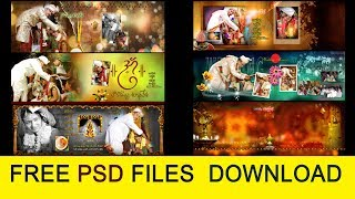 FREE PSD download indian wedding Karizma LINK IN dispersion[ss free psd]