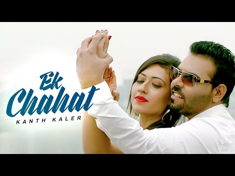 Kaler Kanth: Ek Chahat (Full Video Song)   AP Singh   TS Teer   Latest Punjabi Songs 2017   T-Series