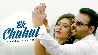 Kaler Kanth: Ek Chahat (Full Video Song) | AP Singh | TS Teer | Latest Punjabi Songs 2017 | T-Series