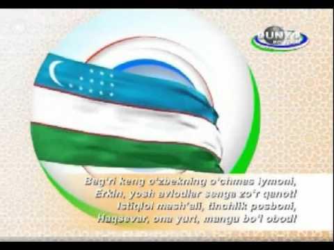 гимн узбекистана на русском языке