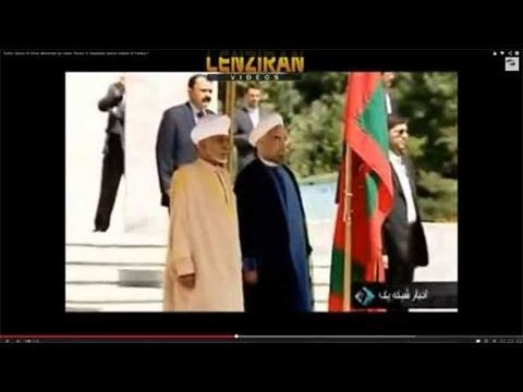 Sultan Qabus of Oman welcomed by Hasan Rohani in Saadabad palace instead of Pasteur !