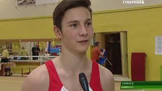В Брянске прошли Чемпионат и Первенство области по спортивной гимнастике 14 11 17