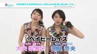 http://ondemand.pigoo.jp/products/detail.php?product_id=27089 今回...